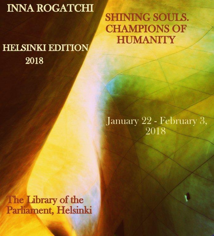 SPECIAL EXHIBITION DEDICATED TO HOLOCAUST AT THE FINNISH PARLIAMENT